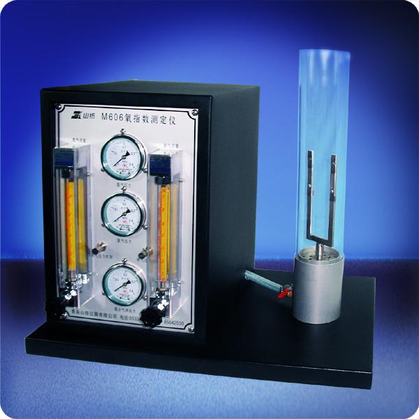 临界氧指数分析仪